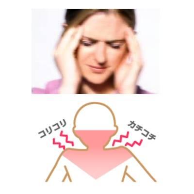 頭痛が出るには原因があります