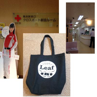 東口の献血ルーム