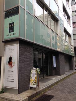 横浜銀行の正面のビル1階