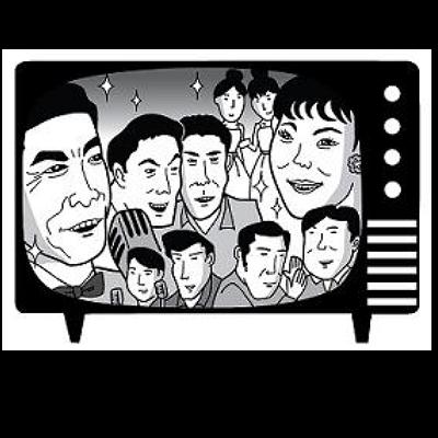 テレビ見ず