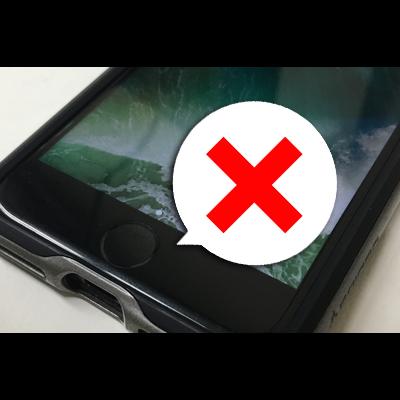 iphone壊れる