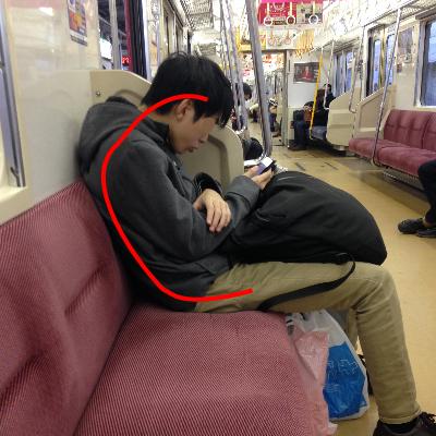 shisei1.png