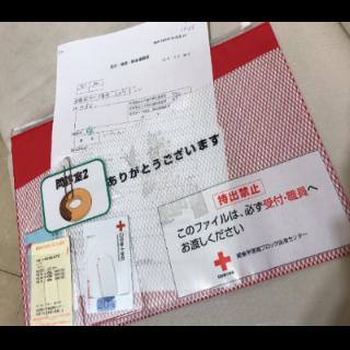 有楽町献血