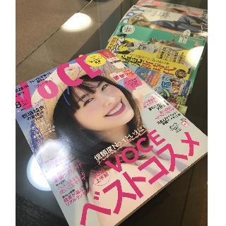 お客様用雑誌