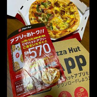 ピザまつり